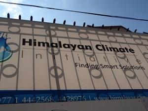 Himalayan Climate Initiative